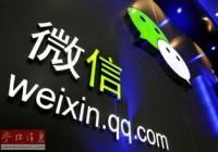 5 choses à savoir sur les réseaux sociaux chinois