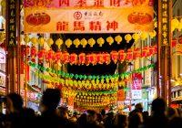 12 Conseils pour travailler dans la pub en Chine.
